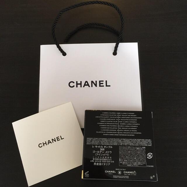 CHANEL(シャネル)のシャネル レ キャトル オンブル 4色アイシャドウ 368 ゴールデン メドウ コスメ/美容のベースメイク/化粧品(アイシャドウ)の商品写真