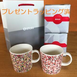 イッタラ(iittala)のイッタラ ヘレマグカップ ピンク テラコッタ 2個ラッピング済 限定  (グラス/カップ)