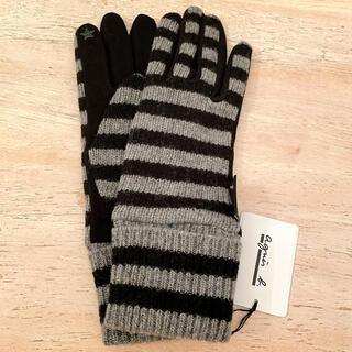 agnes b. - アニエスベー手袋 黒×グレーボーダー