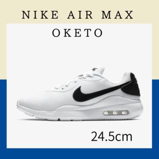 NIKE - 【新品未使用 】NIKE AIR MAX OKETO 24.5cm 新品
