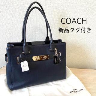 COACH - COACH 新品ダグつき スワッガー ハンドバッグ トートバッグ 入学式