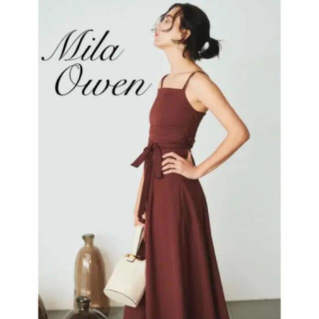 Mila Owen(ミラオーウェン)の【新品】Mila Owen ウエストリボンバックフレアキャミワンピ【ブラウン】 レディースのワンピース(ロングワンピース/マキシワンピース)の商品写真