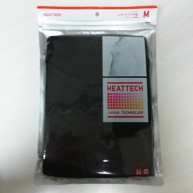 UNIQLO(ユニクロ)の ヒートテック2枚組 レディースの下着/アンダーウェア(アンダーシャツ/防寒インナー)の商品写真
