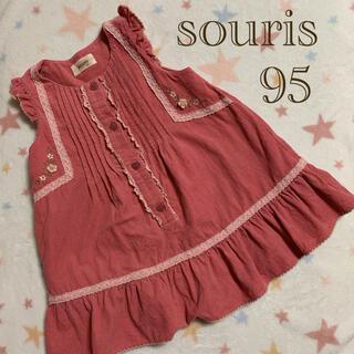 スーリー(Souris)のsouris ジャンスカ.ワンピース 95cm(ワンピース)