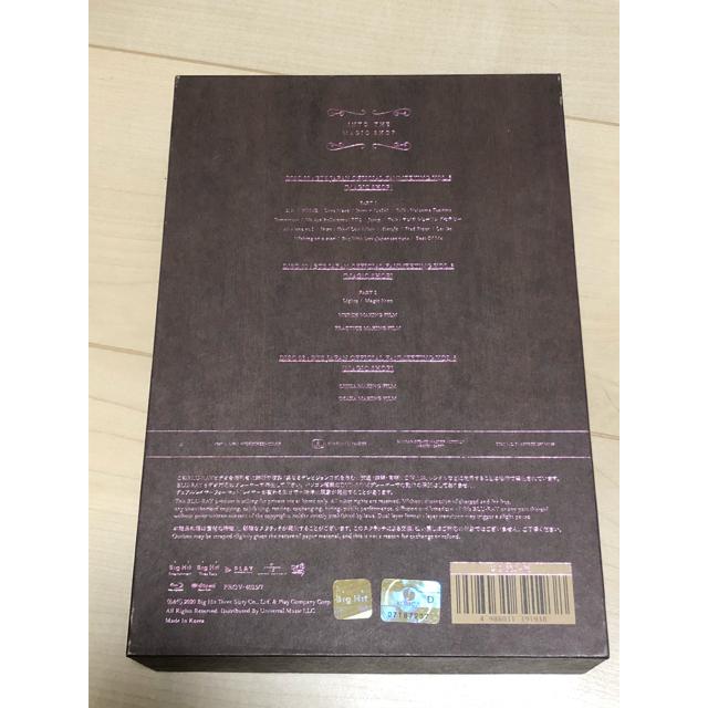 防弾少年団(BTS)(ボウダンショウネンダン)ののあ様専用 エンタメ/ホビーのDVD/ブルーレイ(ミュージック)の商品写真