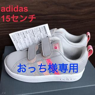 adidas - 【未使用】adidas アディダス スニーカー 15センチ