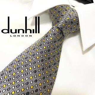 ダンヒル(Dunhill)の【高級ブランド】dunhill ダンヒル ネクタイ(ネクタイ)