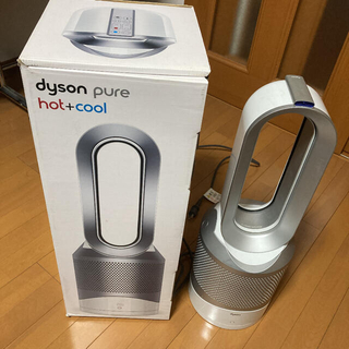 Dyson - dyson pure hot+cool