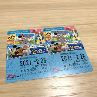 ディズニー(Disney)のディズニーリゾートラインチケット(遊園地/テーマパーク)