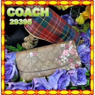 COACH - 【COACH ★コーチ★ 新品未使用品 】YKK 長財布 財布 F29395
