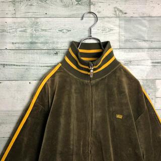 ヴァンズ(VANS)の《超希少》90s 古着 バンズ ベロア トラックジャケット 刺繍ロゴ スケーター(ジャージ)