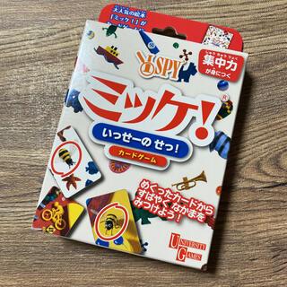 ショウガクカン(小学館)のカードゲーム ミッケ! いっせーのせっ! 集中力が身につく ハナヤマ(その他)