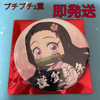 集英社 - ねずこ★鬼滅の刃 お正月 缶バッジ