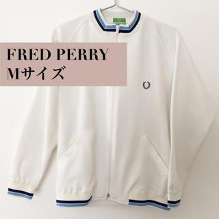 フレッドペリー(FRED PERRY)のフレッドペリー トラックジャケット ホワイト Mサイズ(その他)