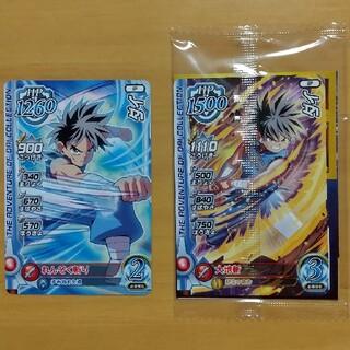 タカラトミーアーツ(T-ARTS)のダイの大冒険 ハッピーセット シンカリオン カード 3枚セット(カード)