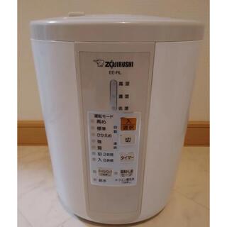 ゾウジルシ(象印)のZOUJIRUSHI EE-RL35  象印 加湿器(加湿器/除湿機)