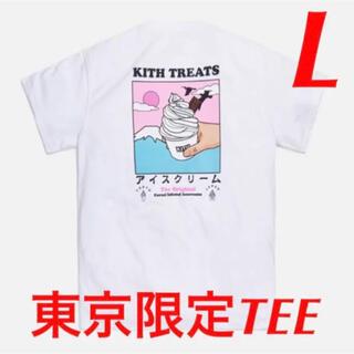 シュプリーム(Supreme)のKITH TREATS LOCALE TOKYO TEE Lサイズ 東京限定(Tシャツ/カットソー(半袖/袖なし))
