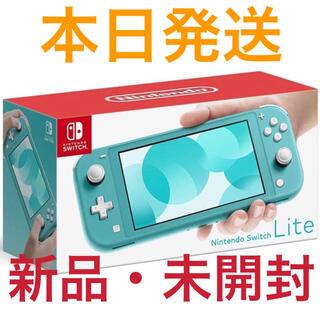 Nintendo Switch - Nintendo Switch Lite ターコイズ 任天堂スイッチライト 本体