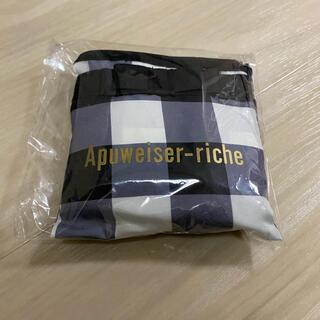 アプワイザーリッシェ(Apuweiser-riche)のapuwieser-riche♡エコバック(エコバッグ)
