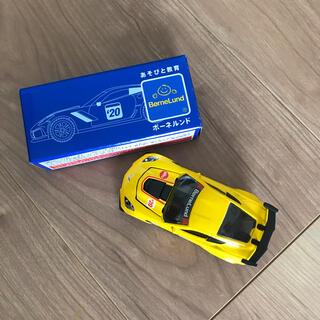 ボーネルンド(BorneLund)のsiku社製 シボレーコルベットZR1 ミニカー ボーネルンド ノベルティ(ミニカー)