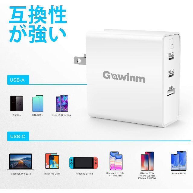 急速充電器 PD充電器 65W GaNテクノロジー 3ポート 折り畳み可能 スマホ/家電/カメラのスマートフォン/携帯電話(バッテリー/充電器)の商品写真