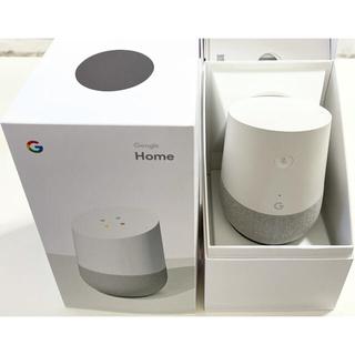 グーグル(Google)の未使用 Google Home グーグルホーム Bluetooth スピーカー(スピーカー)