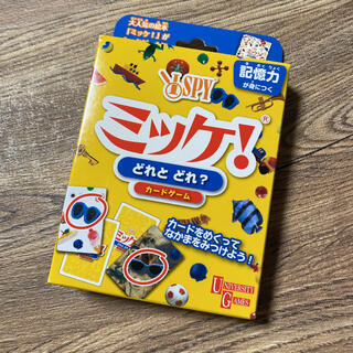 ショウガクカン(小学館)のカードゲーム ミッケ! どれとどれ? 記憶力が身につく ハナヤマ(その他)