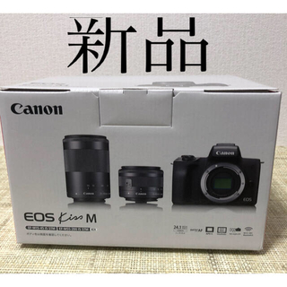 Canon - 新品 Canon EOS Kiss M ダブルズームキット