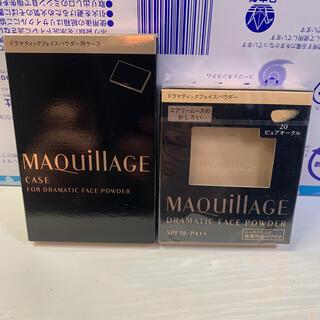 MAQuillAGE - マキアージュ ドラマティックフェイスパウダー 20 ピュアオークル +ケース付き
