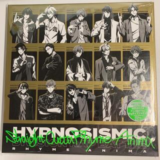 Straight Outta Rhyme Anima CD ヒプノシスマイク(アニメ)