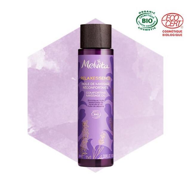 Melvita(メルヴィータ)のはるぼー様専用 新品⭐️メルヴィータ マッサージオイル Melvita コスメ/美容のボディケア(ボディオイル)の商品写真