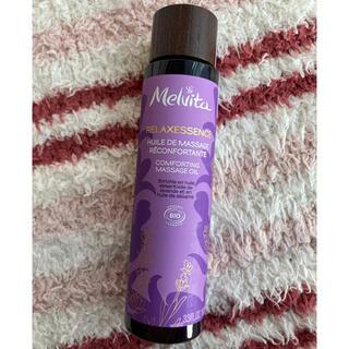 メルヴィータ(Melvita)のはるぼー様専用 新品⭐️メルヴィータ マッサージオイル Melvita(ボディオイル)