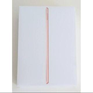 iPad 第8世代  ゴールド WiFiモデル 32GB