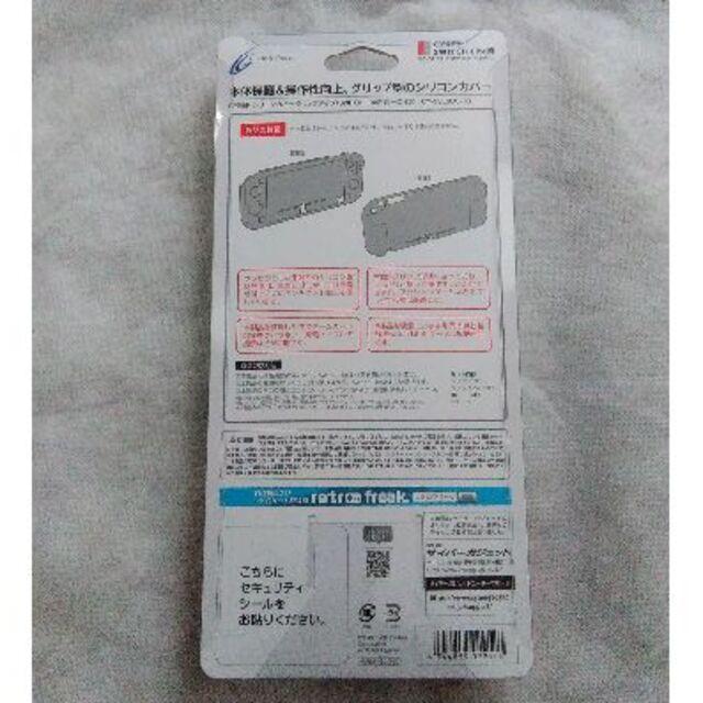 CYBER ・ シリコンカバー グリップタイプ( SWITCH Lite 用) エンタメ/ホビーのゲームソフト/ゲーム機本体(その他)の商品写真