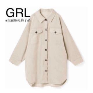 GRL - 最終値下☆GRL コーデュロイロングシャツジャケット
