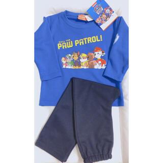 新品 パウパトロール 長袖パジャマ 110サイズ 男の子 女の子