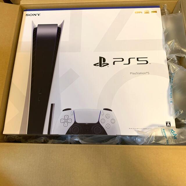 PlayStation(プレイステーション)のPS5 PlayStation5 ディスクドライブ搭載モデル エンタメ/ホビーのゲームソフト/ゲーム機本体(家庭用ゲーム機本体)の商品写真