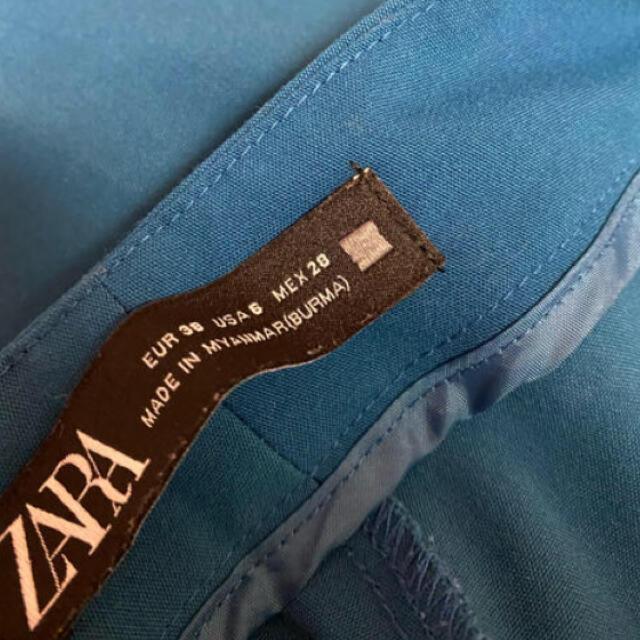 ZARA(ザラ)のZARA テーパードパンツ カラーパンツ レディースのパンツ(カジュアルパンツ)の商品写真