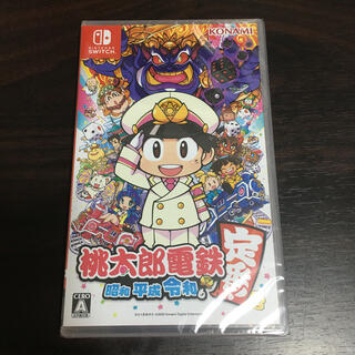 Nintendo Switch - 桃太郎電鉄 ~昭和 平成 令和も定番!~ Switch 新品未使用