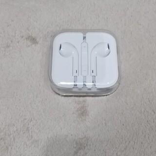 Apple - iPhone イヤホン 旧型