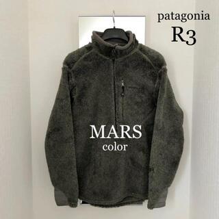 patagonia - patagonia R3レギュレーター USA【MARScolor】