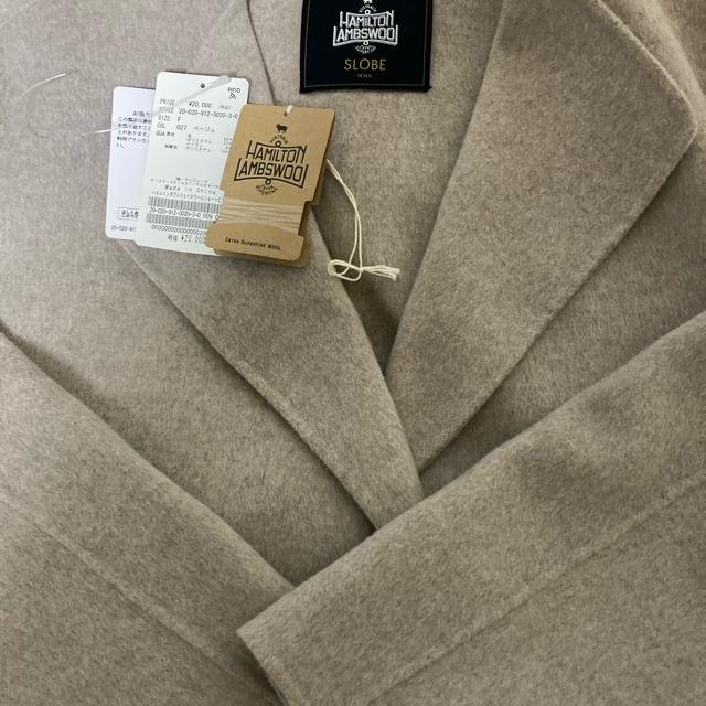 IENA SLOBE(イエナスローブ)のHAMILTON ダブルフェイスウールショートコート レディースのジャケット/アウター(ノーカラージャケット)の商品写真