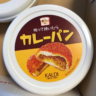 カルディ(KALDI)の新品 カルディ ぬって焼いたらカレーパン 1個(その他)