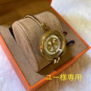 Tory Burch - 新品 トリーバーチ TORY BURCH 腕時計 JAL限定