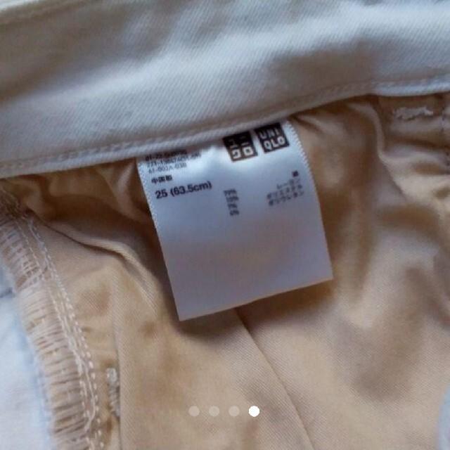 UNIQLO(ユニクロ)のユニクロ☆ホワイトスキニー  レディースのパンツ(デニム/ジーンズ)の商品写真