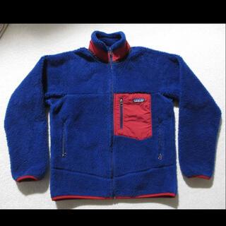 patagonia - 美品!パタゴニア レトロX ジャケット メンズXS CHB(青×赤)