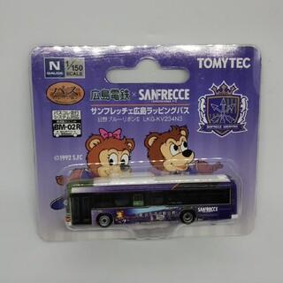 トミー(TOMMY)のトミーテックバスコレクション 広島電鉄 サンフレッチェ広島 ラッピングバス(鉄道模型)