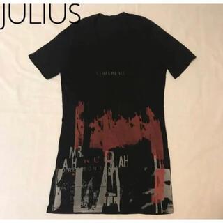 ユリウス(JULIUS)のJULIUS カットソー(Tシャツ/カットソー(半袖/袖なし))