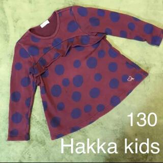 ハッカキッズ(hakka kids)のハッカキッズ ☆ トレーナー 130(Tシャツ/カットソー)