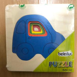 BorneLund - 新品 知育玩具 Beleduc  パズル くるま ボーネルンド 木製 4重